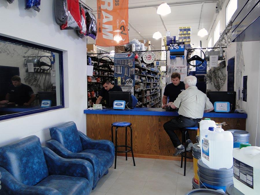 Salón de ventas